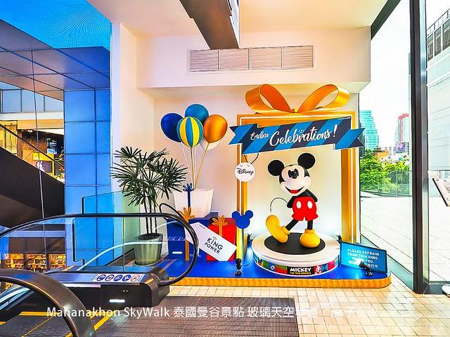 Mahanakhon SkyWalk 泰國曼谷景點 玻璃天空步道 57