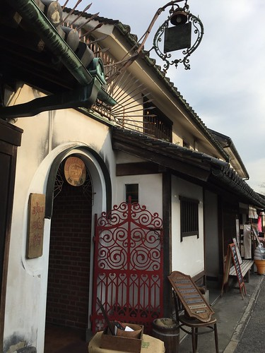 Kurashiki shoppe. From Travel to Asia: A New Understanding–Villages Found