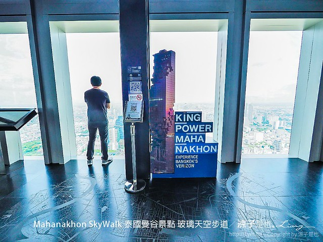 Mahanakhon SkyWalk 泰國曼谷景點 玻璃天空步道 18