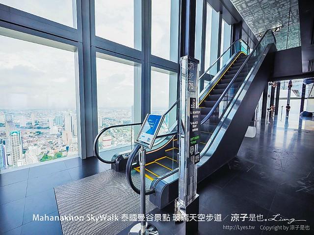 Mahanakhon SkyWalk 泰國曼谷景點 玻璃天空步道 19