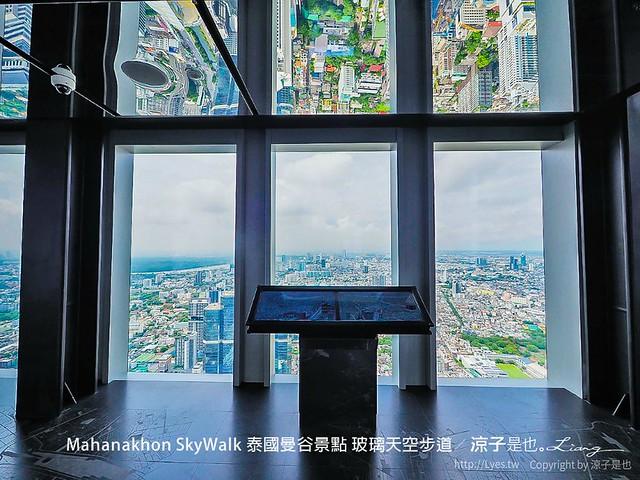 Mahanakhon SkyWalk 泰國曼谷景點 玻璃天空步道 20