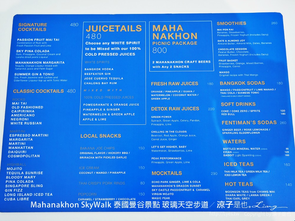 Mahanakhon SkyWalk 泰國曼谷景點 玻璃天空步道 24