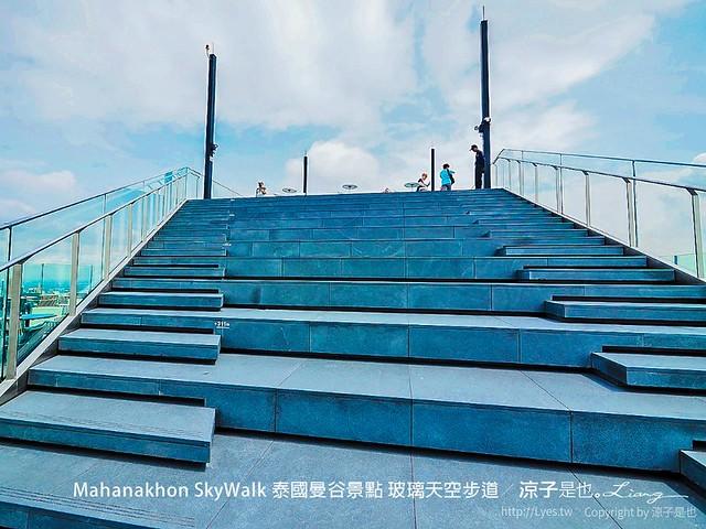 Mahanakhon SkyWalk 泰國曼谷景點 玻璃天空步道 32
