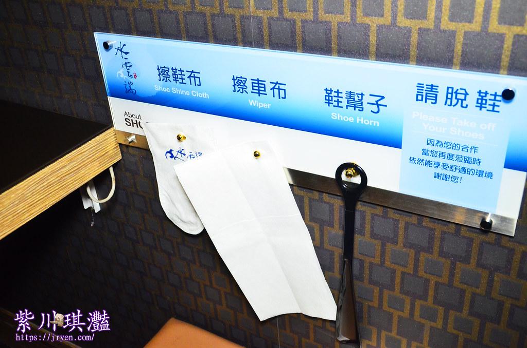 台中水雲端-0035