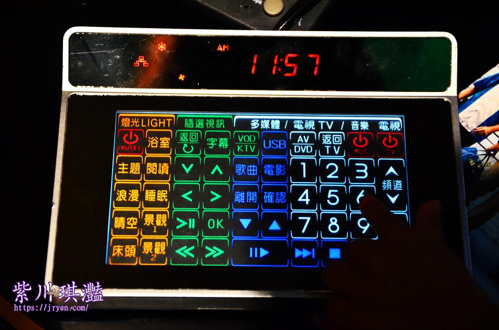 台中水雲端-0034