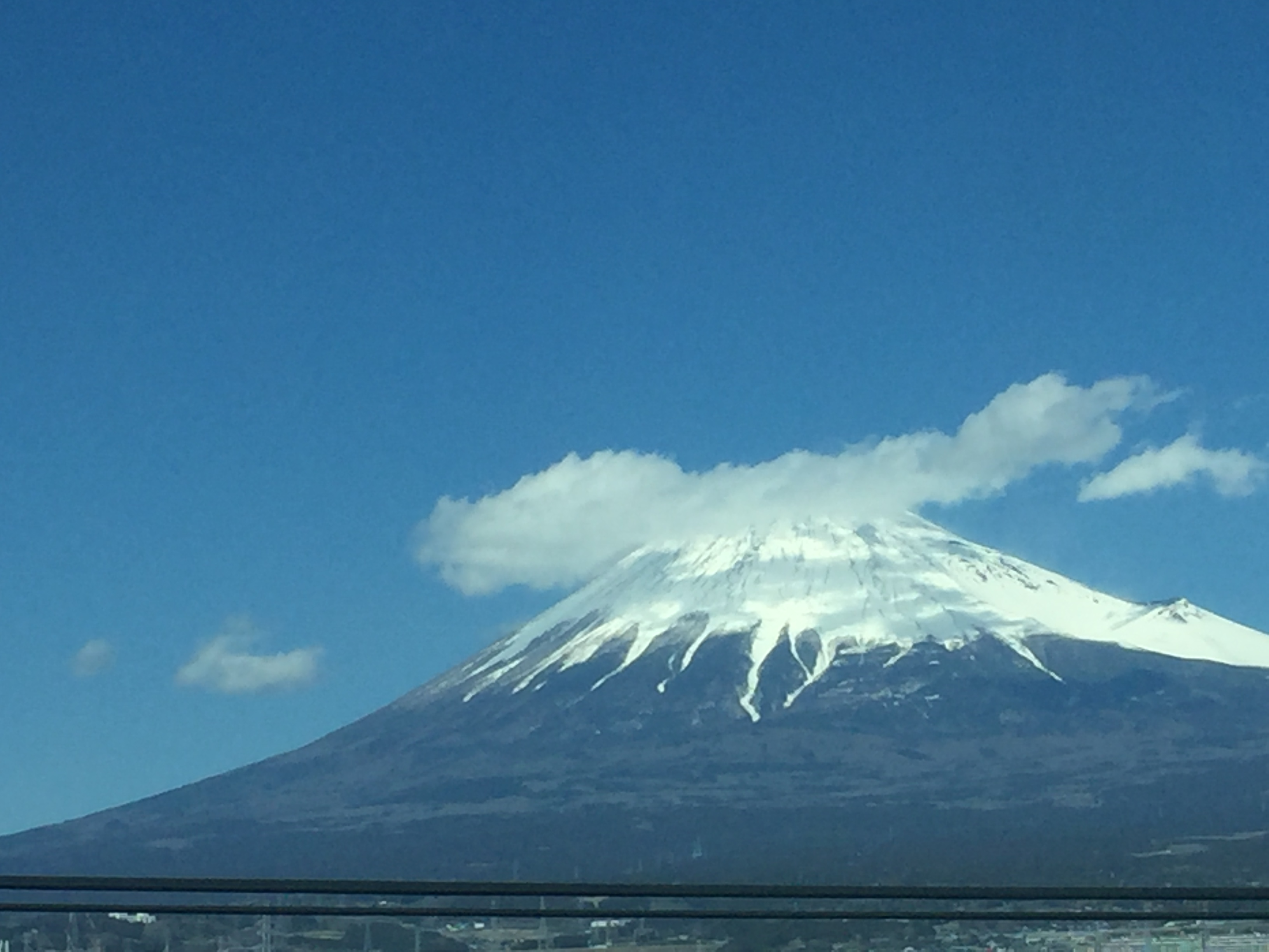 Mt. Fuji. From Travel to Asia: A New Understanding–Villages Found