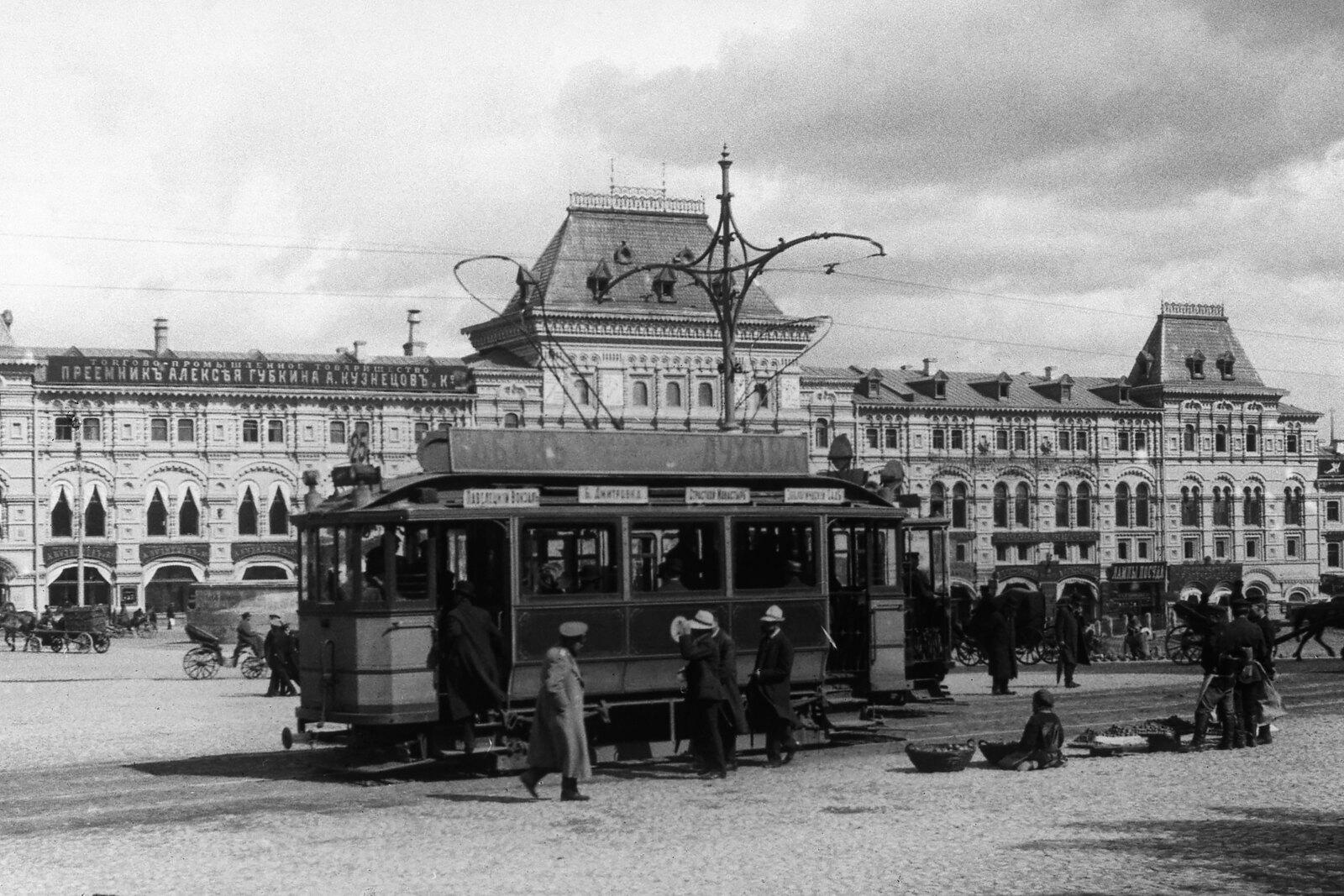 Трамвай на Красной площади. 1914