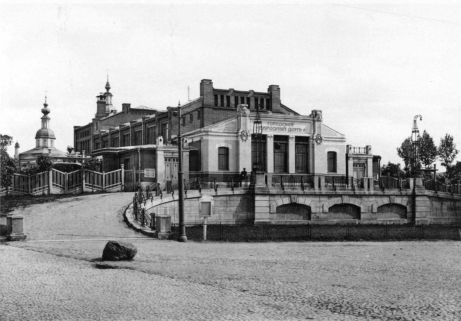 Городской Народный Дом на Введенской площади. 1913