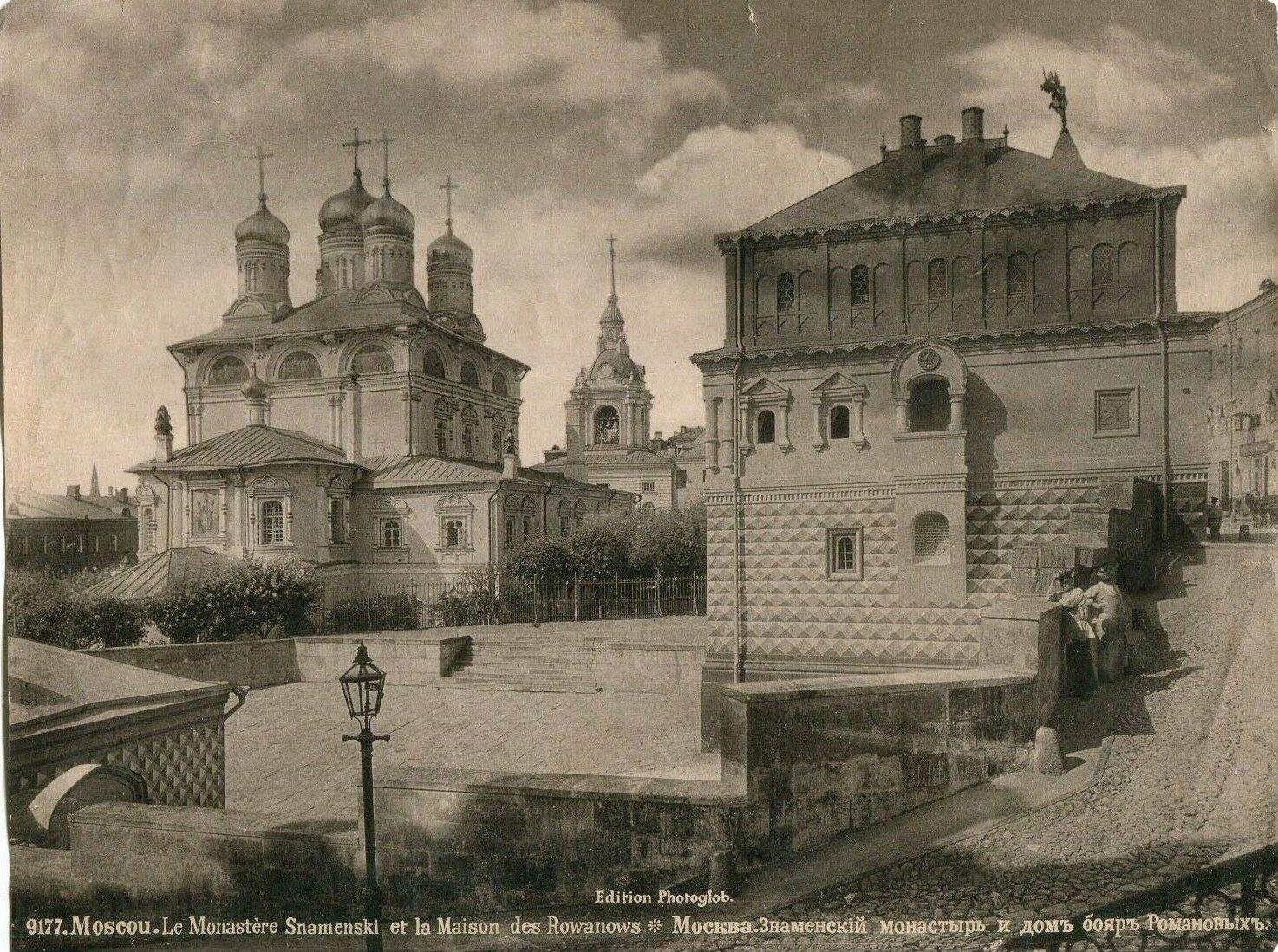 Знаменский монастырь и дом бояр Романовых