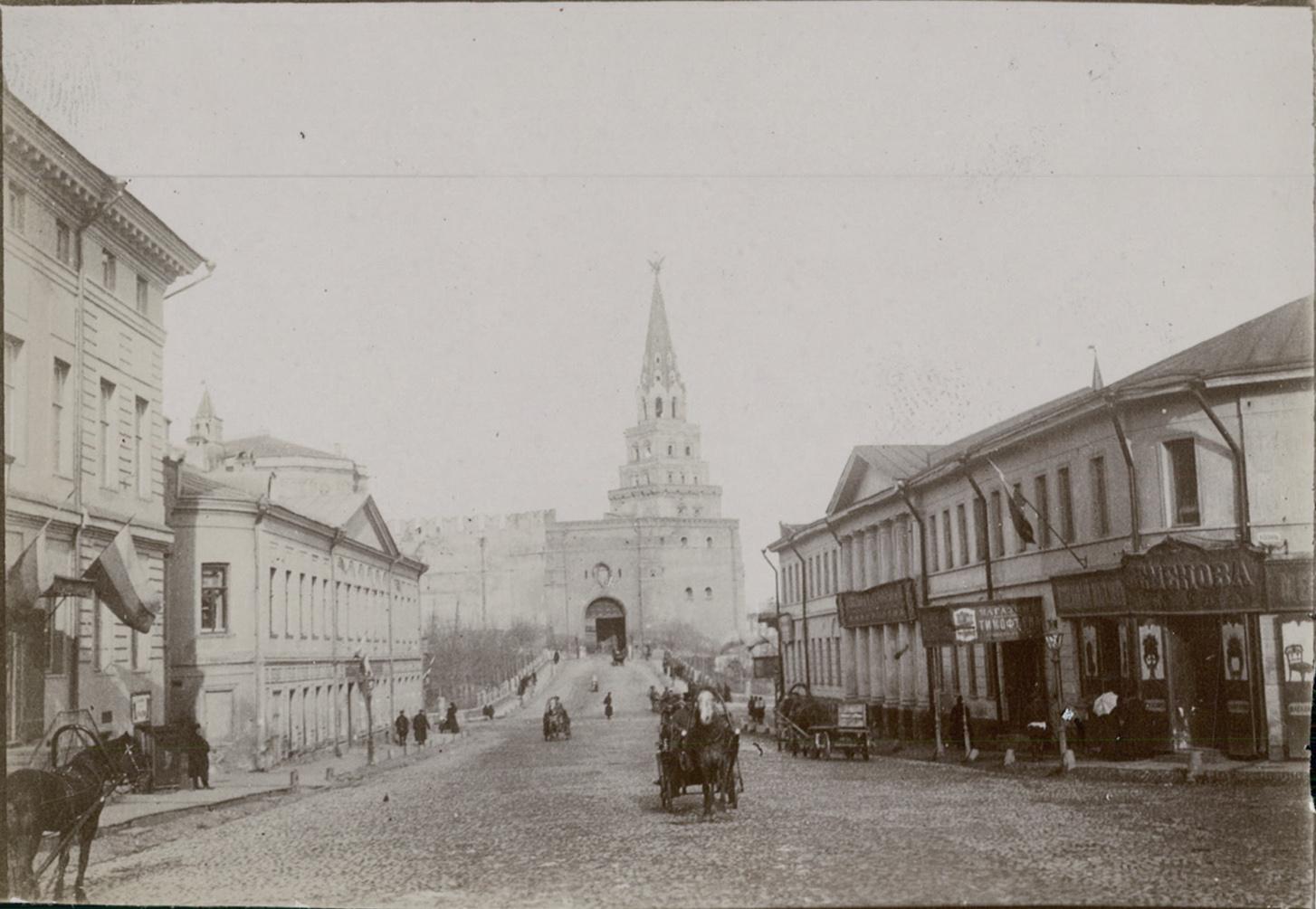 Знаменка в сторону Боровицких ворот. 1895