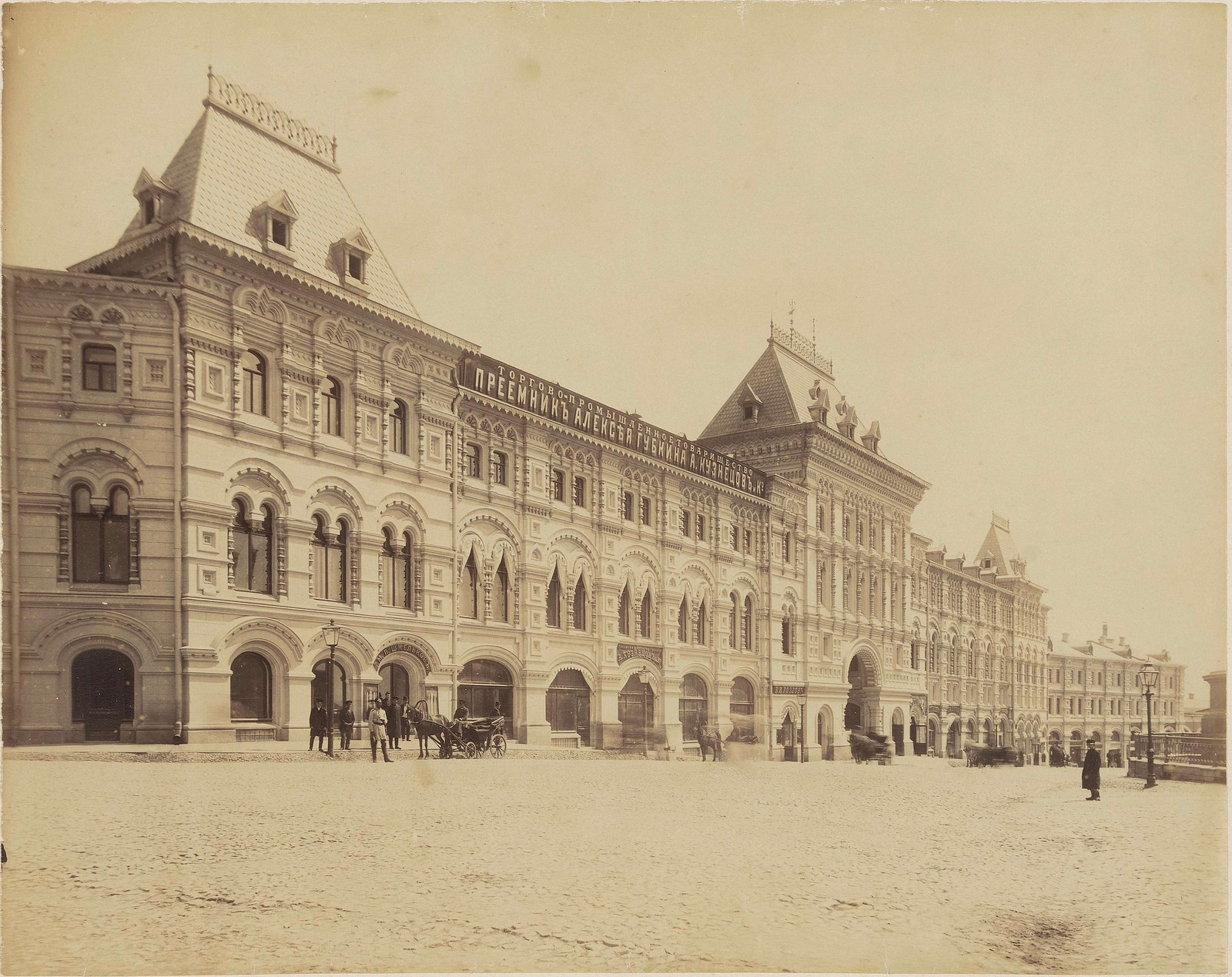 Здание Средних торговых рядов. 1893