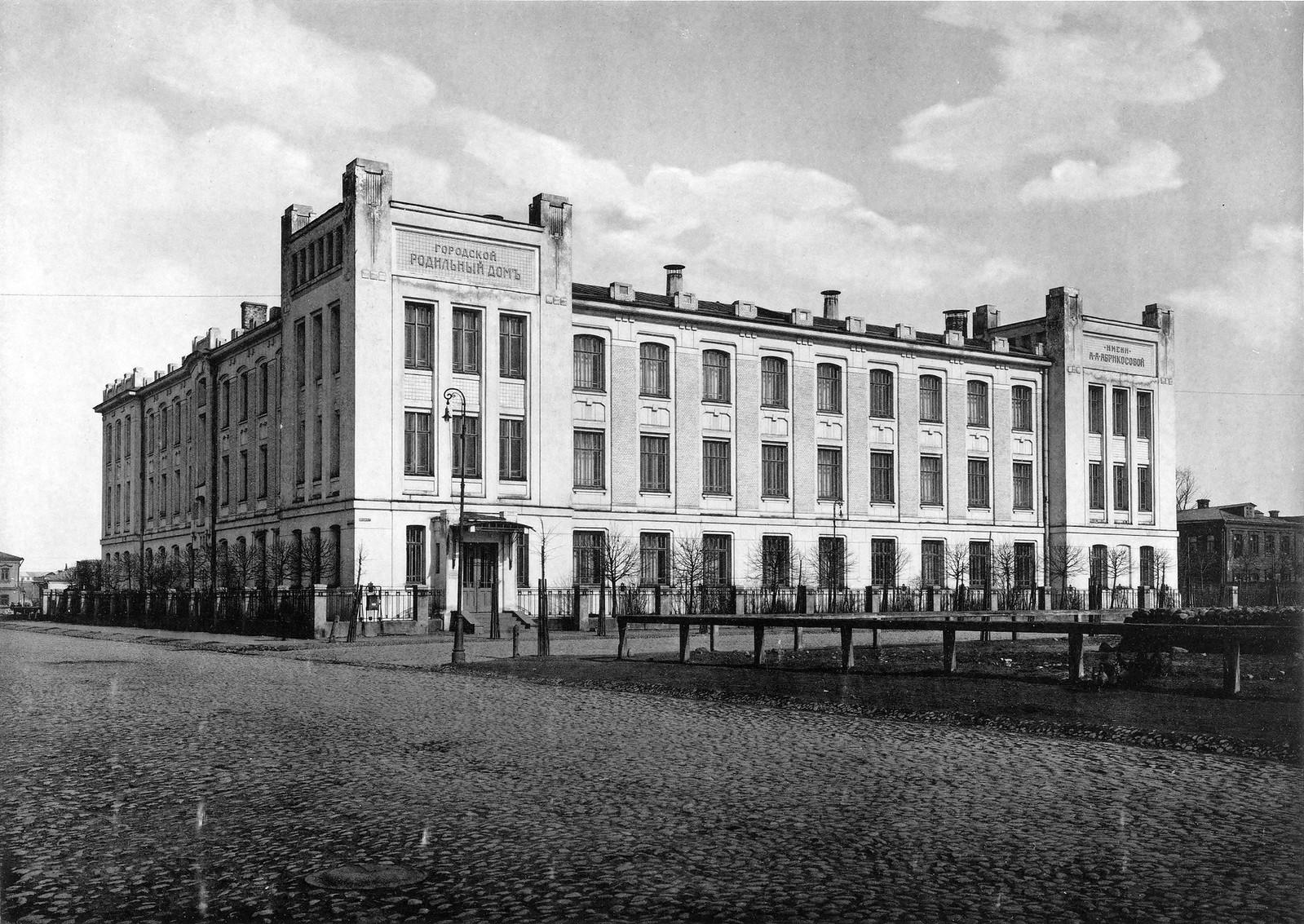 Городской родильный дом имени А. А. Абрикосовой на Миусской площади. 1913