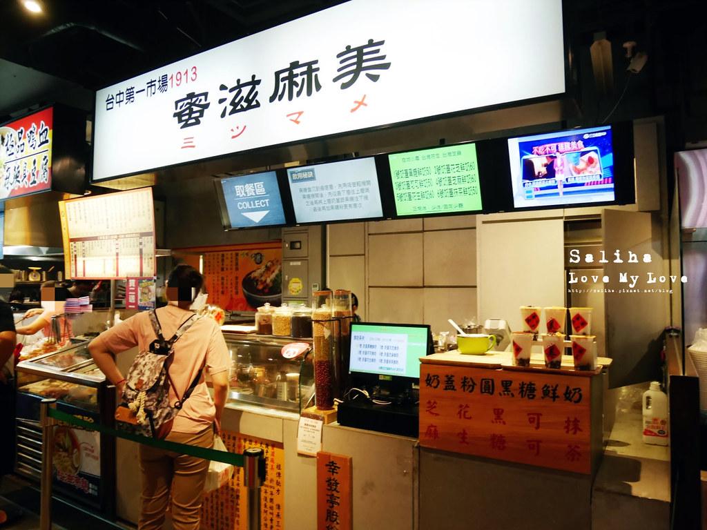 台中一中街一中商圈必吃美食餐廳推薦ig打卡拍照食物 (9)