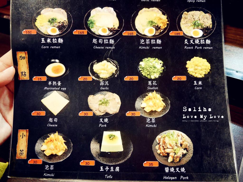 台中一中街一中商圈必吃美食餐廳推薦ig打卡拍照食物 (11)