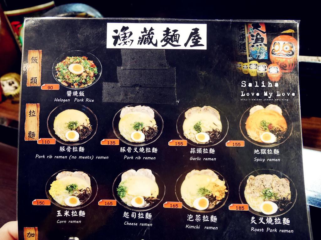 台中一中街一中商圈必吃美食餐廳推薦ig打卡拍照食物 (10)