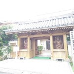 20190607-20190611 日本沖繩