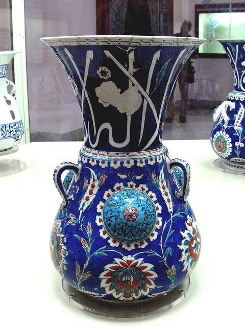 ESTAMBUL - MUSEO DE ARTE TURCO E ISLAMICO - JARRA