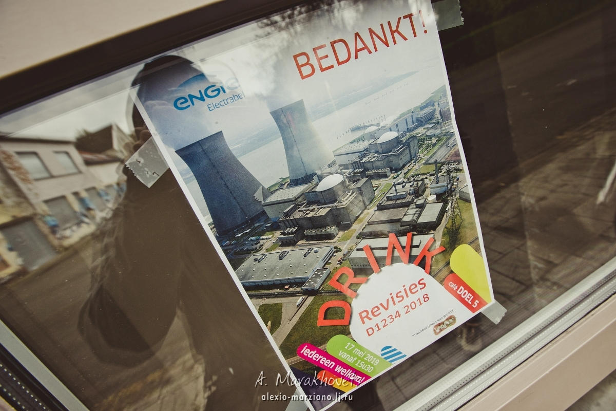 Бельгия, Belgium, Doel, Nuclear Power Station, Tihange, Тианж, Дул, АЭС
