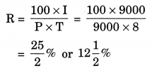 Comparing Quantities Class 7 Extra Questions Maths Chapter 8 Q16