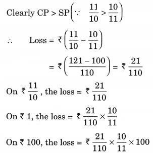 Comparing Quantities Class 7 Extra Questions Maths Chapter 8 Q22