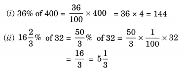Comparing Quantities Class 7 Extra Questions Maths Chapter 8 Q8