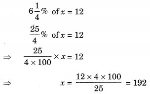 Comparing Quantities Class 7 Extra Questions Maths Chapter 8 Q9
