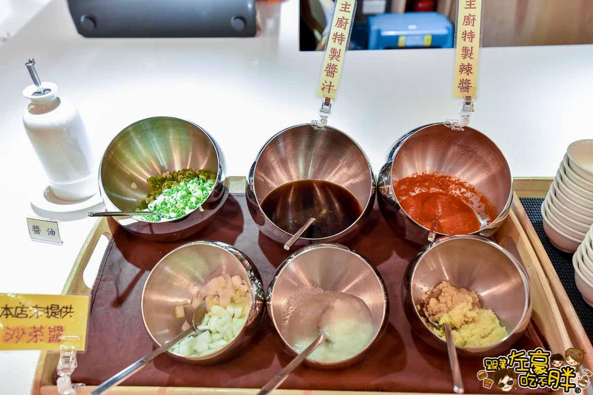 自我煮義 超市型火鍋(高雄火鍋)-3