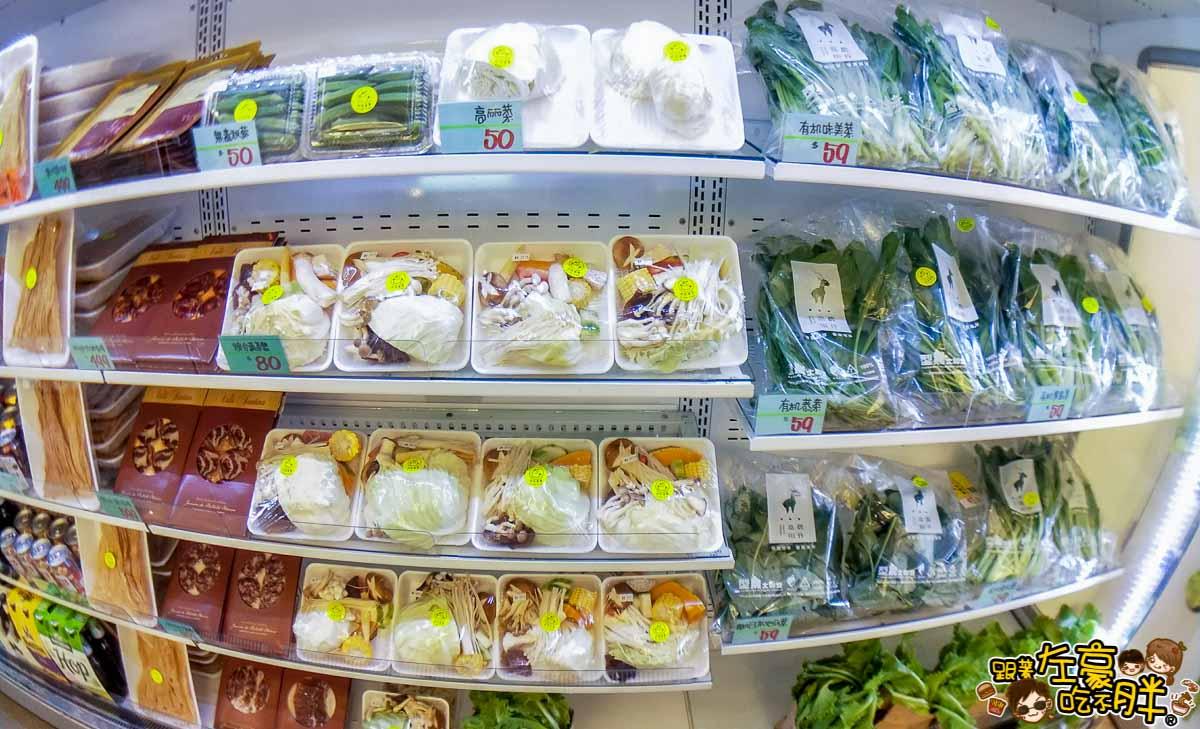 自我煮義 超市型火鍋(高雄火鍋)-92