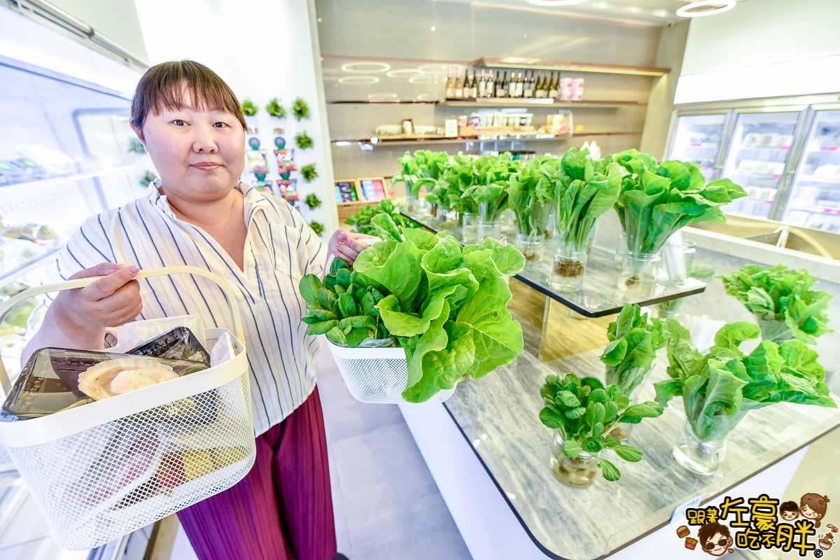 自我煮義 超市型火鍋(高雄火鍋)-29