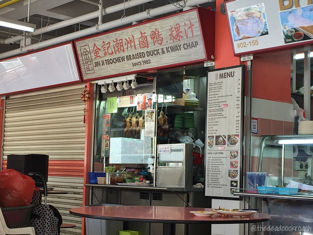 braised duck, chinatown complex, food, food review, jin ji teowchew braised duck &  kway chap, kway chap, review, singapore, smith street, 卤鸭, 金记潮州卤鸭, braised duck,