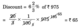Rational Numbers Class 7 Extra Questions Maths Chapter 9 Q15