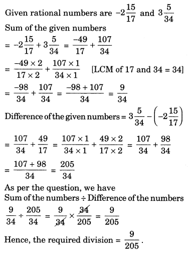 Rational Numbers Class 7 Extra Questions Maths Chapter 9 Q14