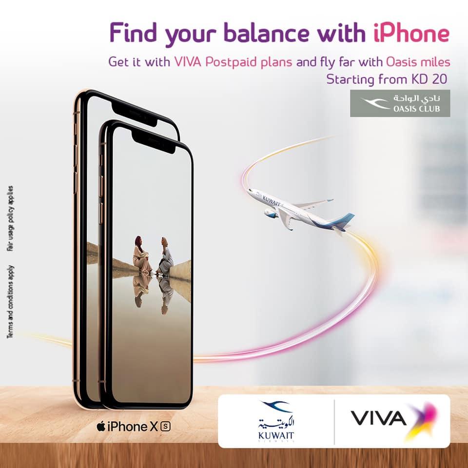 فيفا الكويت اليوم 12 يونيو 2019 offers viva kuwait
