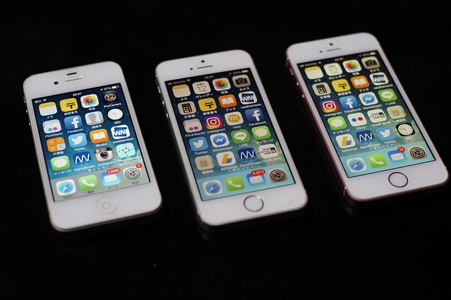 iPhone SE 発表!