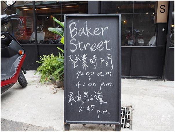 Baker Street 貝克街早午餐 (7)