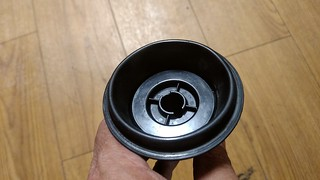 GSX-R 1100W diaphragm