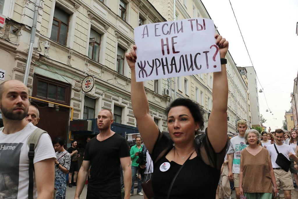 Moskva_12ijun19_080