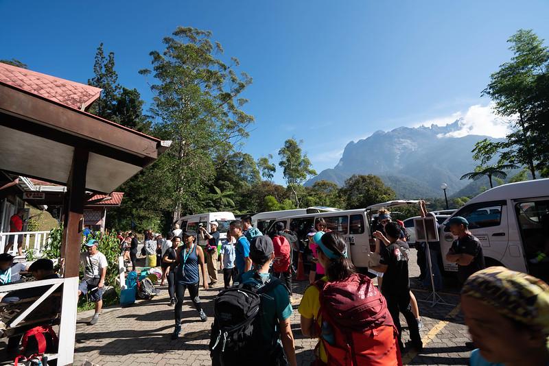 キナバル山公園事務所