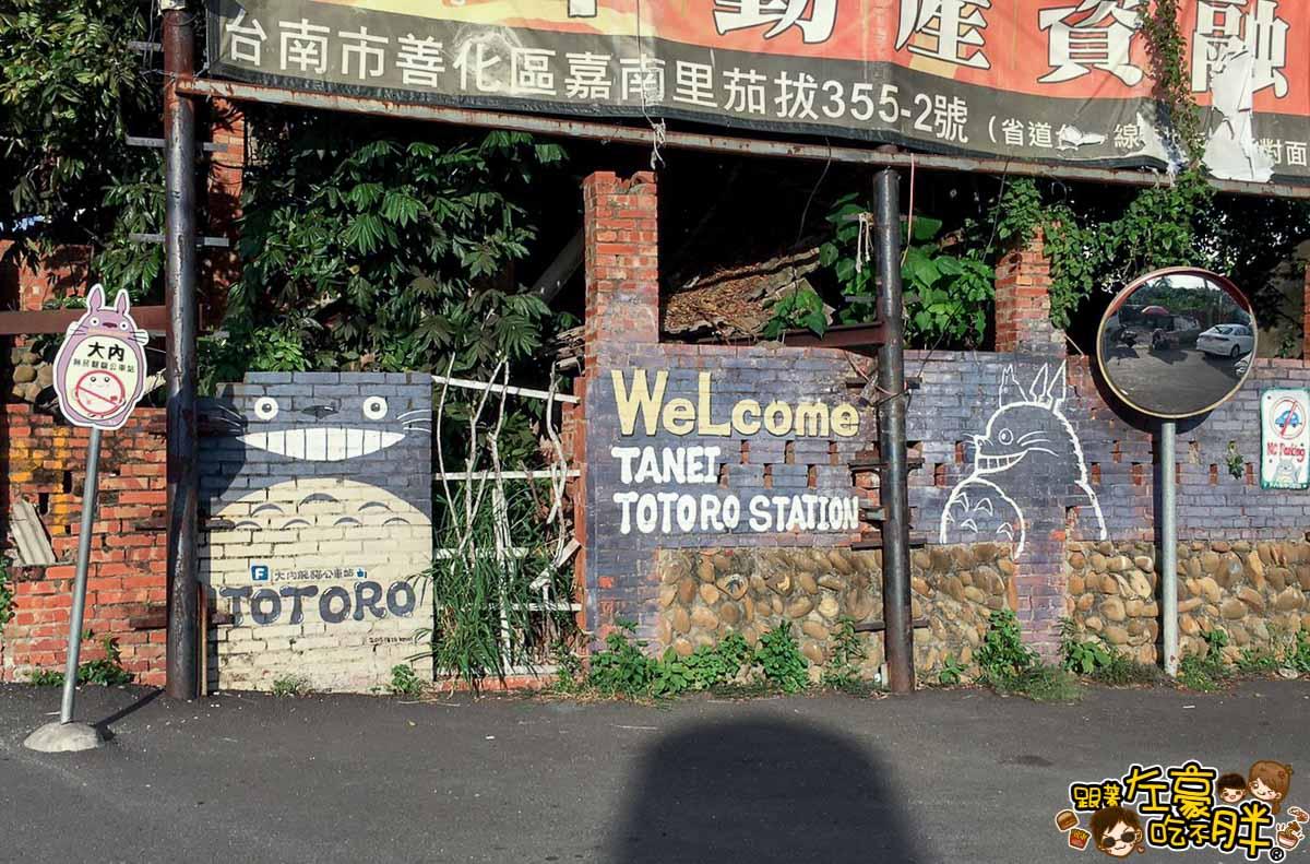 台南旅遊大內龍貓公車站-4