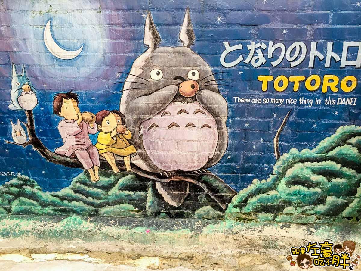 台南旅遊大內龍貓公車站-38