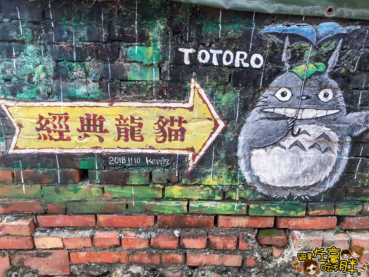 台南旅遊大內龍貓公車站-34