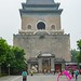 Park Adjacent to Beijing's Bell and Drum Towers-2609