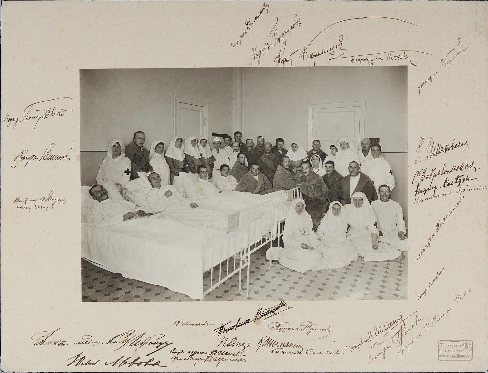 1914. Раненые и медицинский персонал. С автографами
