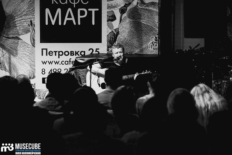 LeonidFedorov_letniikoncert_035