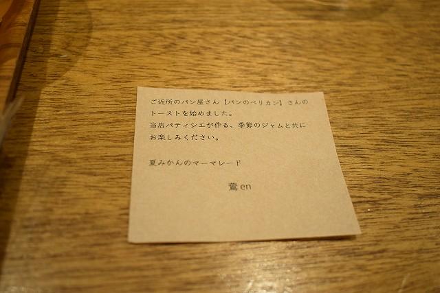 DSC_5338