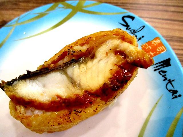 Inari unagi sushi