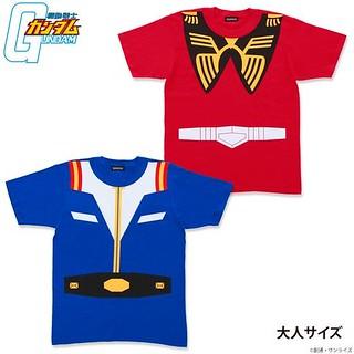 《機動戰士鋼彈 》「阿姆羅&夏亞 扮演T恤」!機動戦士ガンダム なりきり Tシャツ 大人サイズ