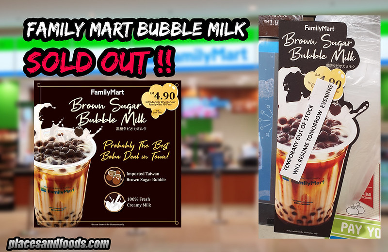 family mart bubble milk tea sold out