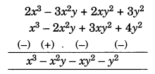Algebraic Expressions Class 7 Extra Questions Maths Chapter 12 Q16