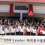 LG디스플레이 노동조합, 베트남·캄보디아서 릴레이 봉사활동
